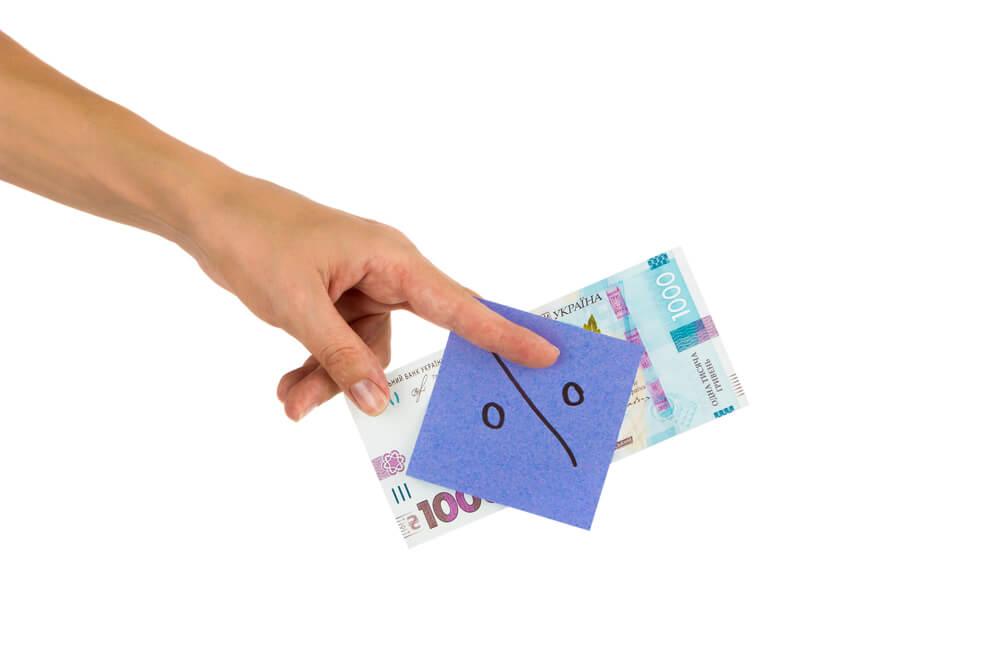 украинские банкноты и проценты